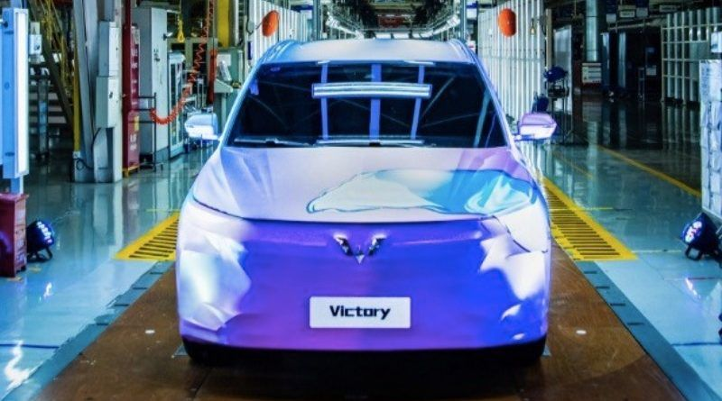 Wuling-Victory