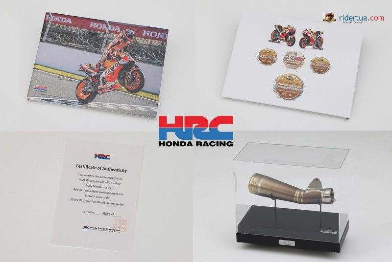 Marc Marquez RC213V rear silincer MotoGP